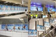 阪急三番街 2014夏バーゲン CLIENT:阪急阪神ビルマネジメント