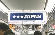 アジア野球選手権2007 CLIENT:tv asahi