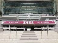 第55回 宝塚記念 CLIENT:JRA