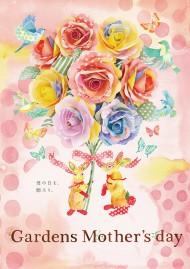 阪急西宮ガーデンズ Mother's day CLIENT:阪急阪神ビルマネジメント