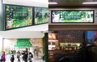 阪急西宮ガーデンズ リニューアル CLIENT:阪急阪神ビルマネジメント
