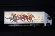 有馬記念(GⅠ)・阪神カップ(GⅡ) CLIENT:JRA