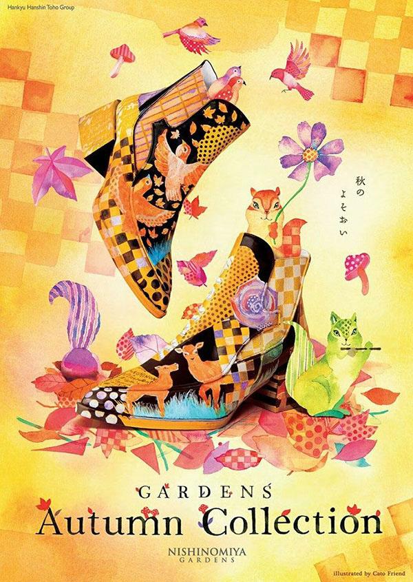 阪急西宮ガーデンズ Autumn Collection CLIENT:阪急阪神ビルマネジメント