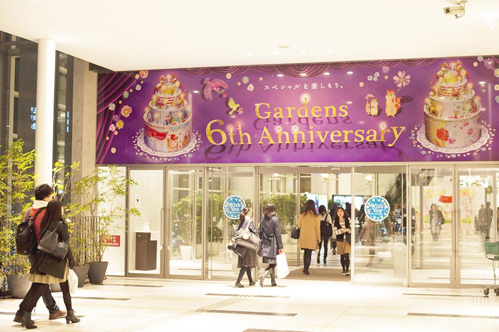 阪急西宮ガーデンズ 6th Anniversary CLIENT:阪急阪神ビルマネジメント