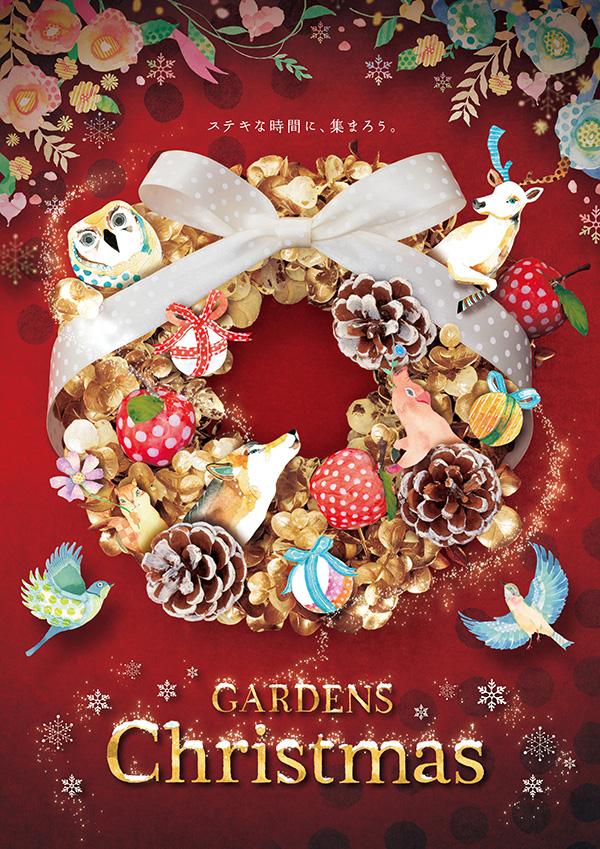 阪急西宮ガーデンズ GARDENS Christmas CLIENT:阪急阪神ビルマネジメント