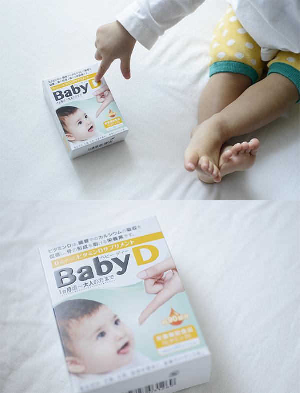 BabyD CLIENT:森下仁丹 CD:酒井 里江(森下仁丹デザイン室)