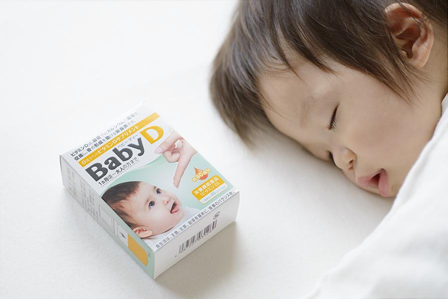 """BabyD CLIENT:森下仁丹 CD:酒井 里江(森下仁丹デザイン室)""""  width="""