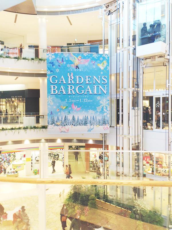 阪急西宮ガーデンズ GARDENS BARGAIN CLIENT:阪急阪神ビルマネジメント
