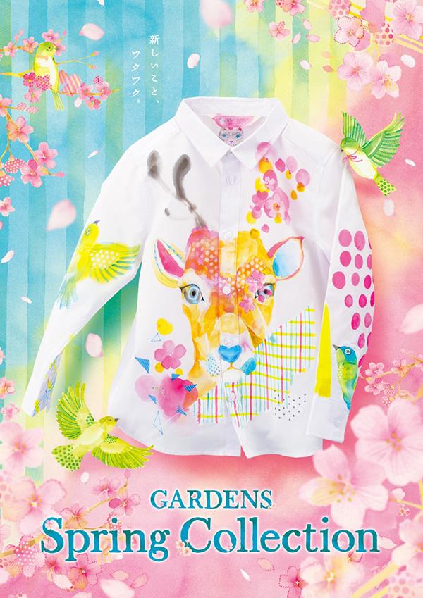 阪急西宮ガーデンズ GARDENS Spring Collection CLIENT:阪急阪神ビルマネジメント