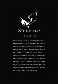 Shu/rin/c ブランディング PRIMAVERA