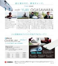 wwave 京都西川2016